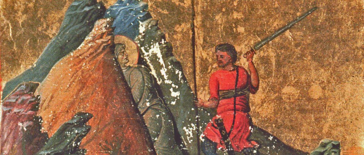 Святая Ариадна скрывается в пещере