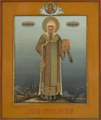 Святитель Михаил - икона