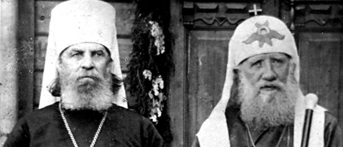 Патриарх Тихон и митрополит Петр
