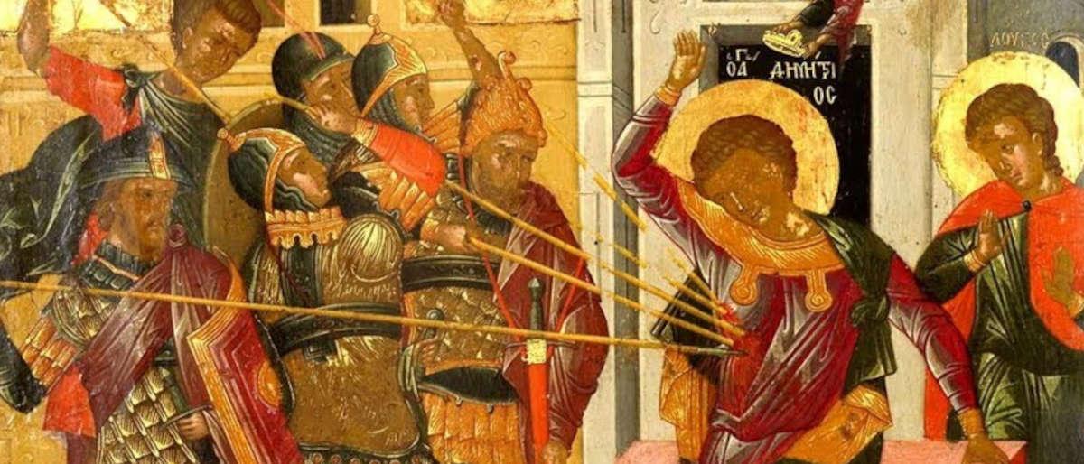 Казнь святого Димитрия