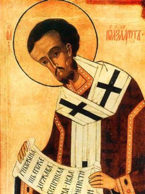 Святой Иоанн Златоуст - икона