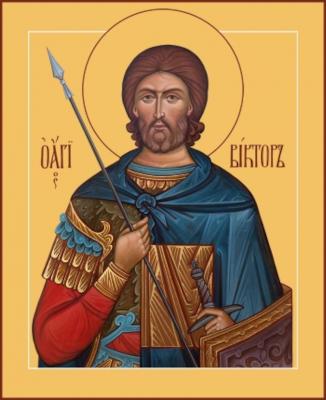 Святой Виктор Дамасский
