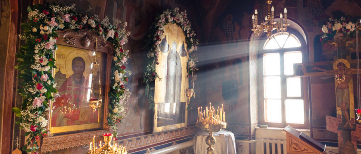 Придел святителя Николая