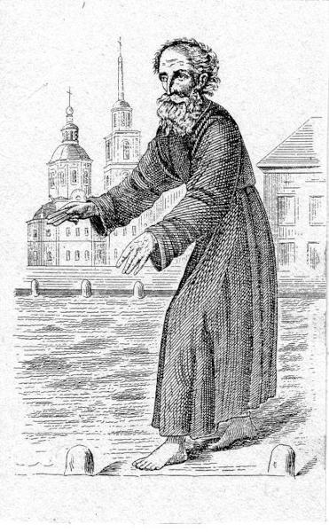 Святой Андрей идет босиком