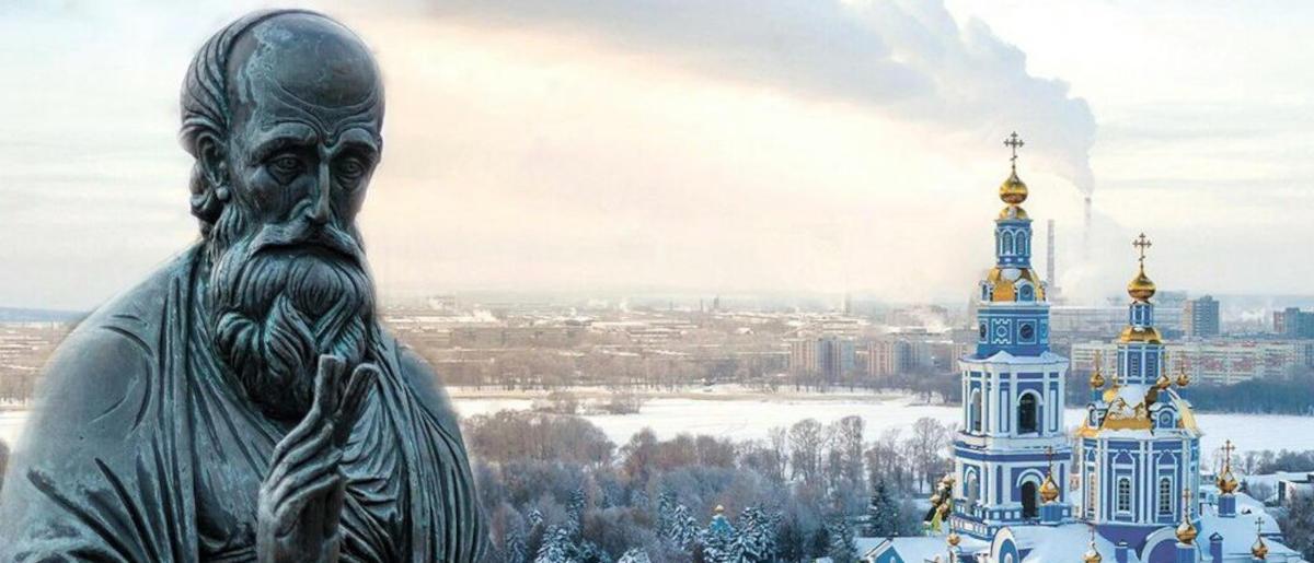 Памятник св Андрею Симбирскому