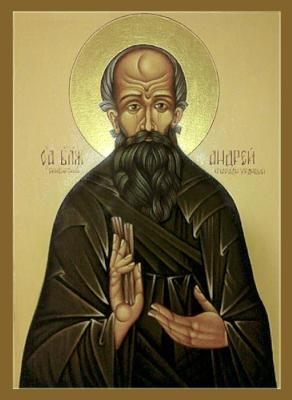 Блаженный Андрей Симбирский - икона