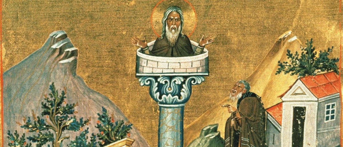 Святой Даниил на столпе