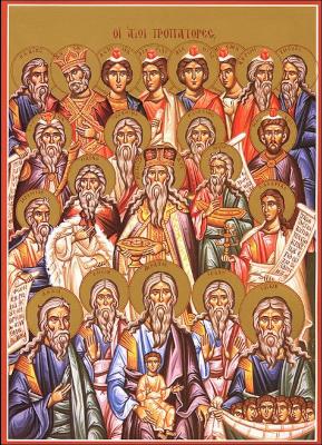 Святые праотцы - икона