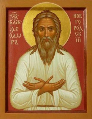 Св Феодор Новгородский - икона