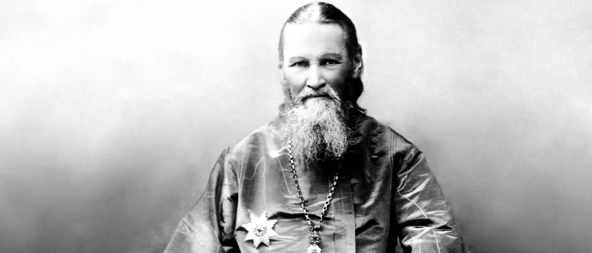 Святой Иоанн Кронштадтский - фотография