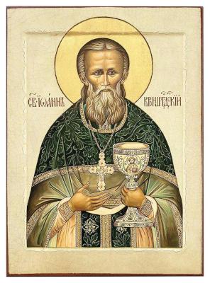 Святой Иоанн Кронштадтский - икона