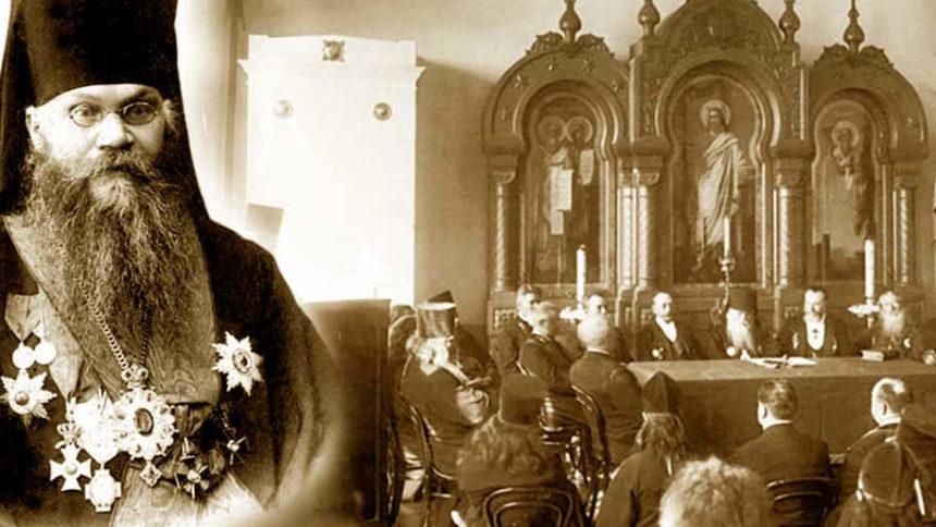Святой Тихон, архиепископ Воронежский