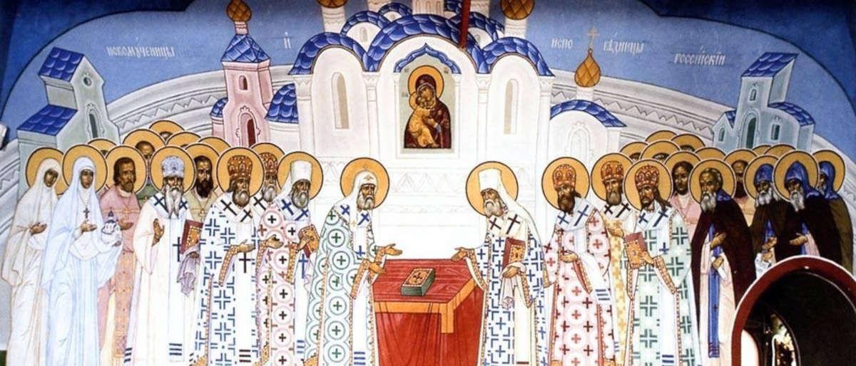 Собор Новомучеников - фреска