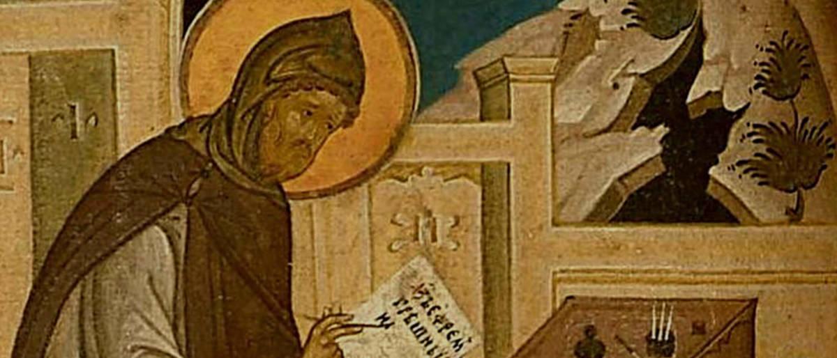 Святой Ефрем Сирин - заставка