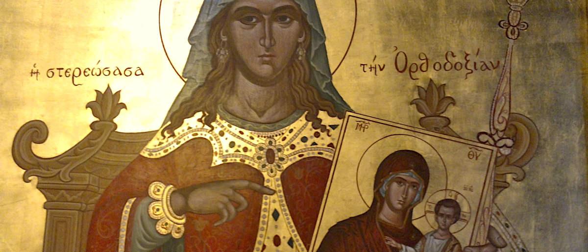Святая царица Феодора